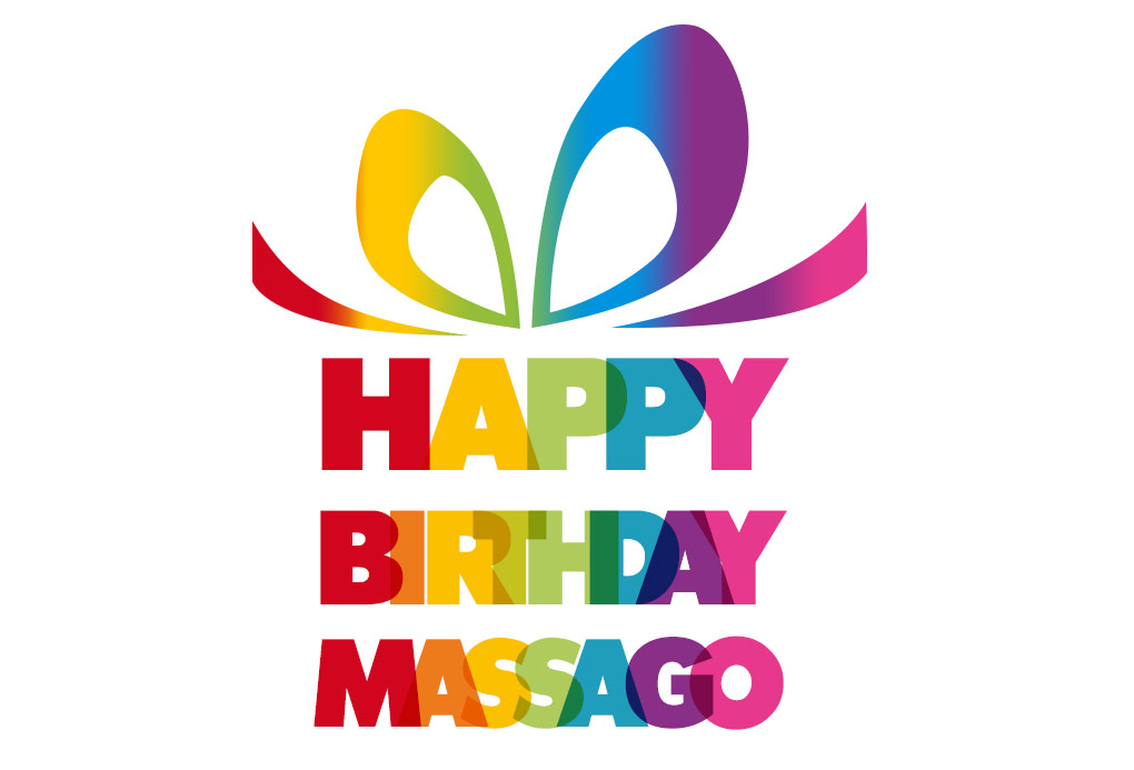 happy birthday massago - mobile rmt